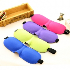 Candy Color 3D High quality Travel Office Rest Sleep Eye Mask Memory Foam Padded Shade Cover balck one size