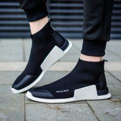 Slip On High Top Shoes Men Casual Slipony Walking Flats Tenis Masculino Adulto Breathable black US6.5