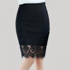 Leisi package hip skirt was thin waist and long skirt career step skirts women black s
