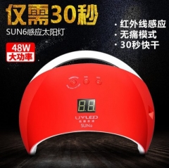 Lamp Nail LED UV Lamp Dryer Metal Bottom LCD Timer Multi Colors for Curing UV Gel Nail Art Tools red 200