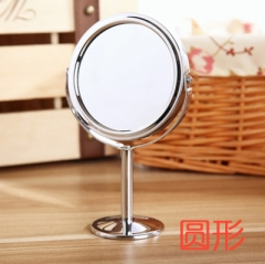 Beauty Makeup Cosmetic Mirror Double-Sided Normal and Magnifying Circular Makeup Mirror Round shape