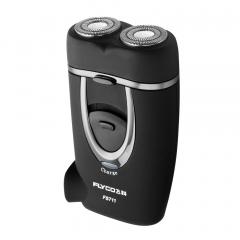 Men Razor Double head electric Razor Portable Charge Razor  Beard knife black