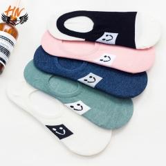HN - 1 Pair/Set New Fashion All cotton cartoon smiling face Socks Cheap Sale Women Silk stockings white one size