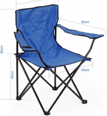 Adjust Extended Aluminum Frame Fishing Folding Camping Beach Chair Big Chair blue ONE SIZE