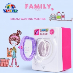 Children toys simulation washing machine mini household toys play house toys for kids random one size