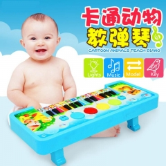 Children music toys rainbow electronic piano educational toys  musical instruments baby small toys random one size