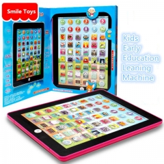 Learning computer touch type English Ipad Toys Children Early Learning Machine random one size