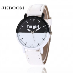 JKBOOM Fashionable new creative quartz watch Black and white silicone belt Boy and Girl watches 1