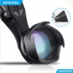 APEXEL 70mm Professional 2.5 times Increasing distance External Portrait Emptiness Long zoom Lens black 105*70*40mm