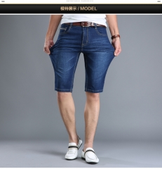 JEEP chic denim shorts, pockets more breathable, casual men's pants Blue 28