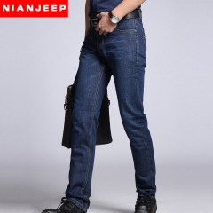 JEEP men are thinner jeans, casual business pants (Chinese new style, good quality) Blue 28