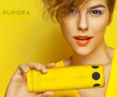 PURIDEA 4000mAh MTB Multifunctional Mountain Bicycle Bike Front Light Bluetooth Speaker Power Bank Yellow 4000mah