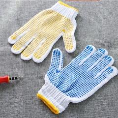 G2G Gloves Work gloves Wear-resistant anti-slip gloves Cotton wadded sweat gloves yellow 23cm*6.5cm