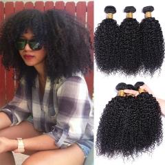 Diy wigs Afro kinky curl  100% Brazilian  Human Hair weft weaving cap layout  cap style black 8in