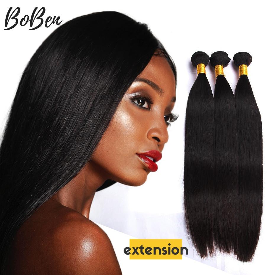 Kilimall Newcastle Bella Straight 100 Human Virgin Hair Extension