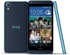 """HTC 626- 5"""" IPS Display, Dual SIM, 13MP+5MP Camera, Quad-Core, 2GB RAM +16GB  ROM, 2000mAh Battery BLUE LAGOON"""