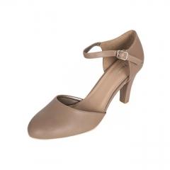 BATA Beige Ladies' Formal Closed Heels 7618082 nude 39