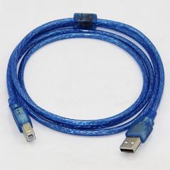 USB Printer Cable (3Metres)