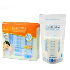 30pcs Sterilised Breast Milk Storage Freezer Bags 200ML Lucid one size