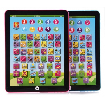 Functional Pad For Kid Child Learning Educational Computer Mini Tablet Teach Toy pink one size