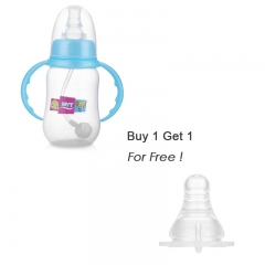 Pretty Baby 150ML Feeding Bottle Standard Caliber Cross Pacifiers Blue 150ML
