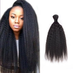 100% Unprocessed Virgin Hair Kinky Straight Style Human Hair 1pc/100g  for Valentine's Day Natural Black 18inch
