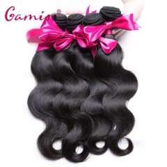 4pcs Burmese Body Wave Extension Human Hair Weave  for Valentine's Day Natural Black 16*16*16*16INCH