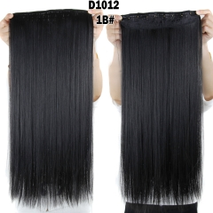 2016 New 5pcs/set Straight 5 Clips in False Hair Styling Synthetic Clip In Hair Extensions Black 59cm