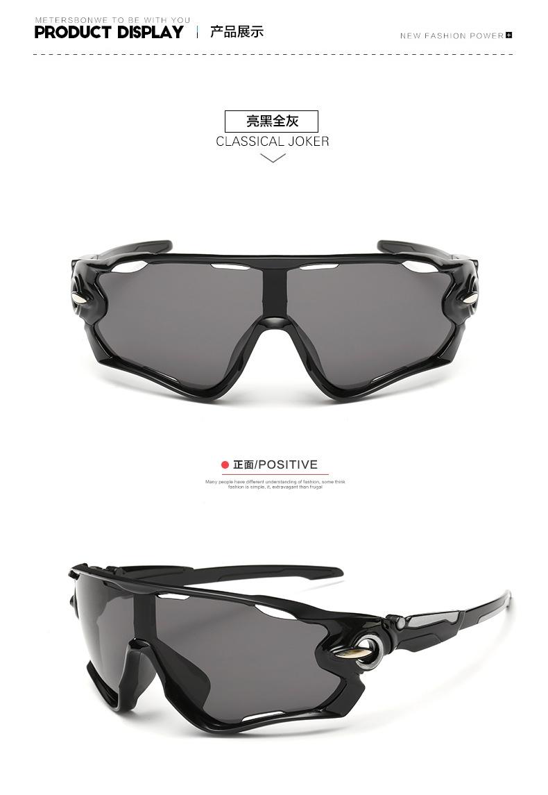 reflective circle sunglasses  sunglasses men