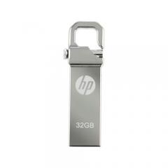 Flash Disk Drive – 32GB - Silver SILVER small