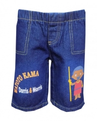 Blue Baby Toddler Boys Cartoon Shorts blue denim 1-2YEARS