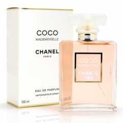 Coco Mademoiselle By Chanel Perfume For Women 100ML
