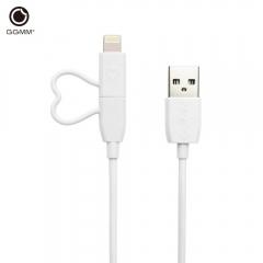 GGMM MFi Certification 8 Pin Micro USB 2.4A Data Cord 1M White