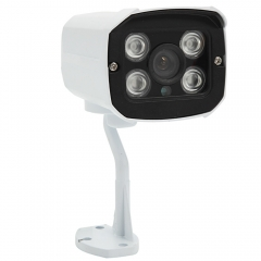 1300TVL HD Outdoor Waterproof Home CCTV Security Camera IR Night Vision PAL white nomal