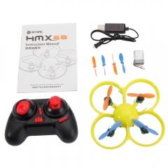 HMX68 (A) 2.4G 4CH 6-Achsen-Gyro Micro Mini RC Quadrocopter-Modus 2 gelb Yellow hmx68(a)