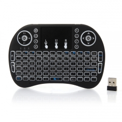 3 Colors Backlit Mini i8 2.4GHz Wireless Keyboard Touchpad for TV Box Android PC black one size
