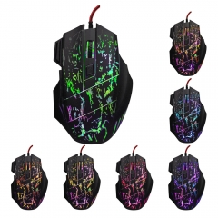 Cool 5500 DPI Mice 7 LED buttons Wired USB Optical Gaming Mouse for Pro Gamer black one size