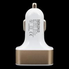 5V 5.1A 4-Port Universal Car USB Charger Adapter White & Golden (12-24V)
