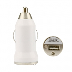 Mini USB Universal Car Charger Adapter for Cellphone/MP3/MP4 white one size