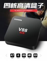 V88 TV Box Rockchip 3229 Quad Core 1G+8G 4K3D Android 5.1 Mini Media UK black