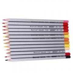 72 Color Oil Base Marco Fine Art Drawing Non-toxic Pencils Set fot Students