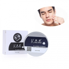 Men Facial Moisture Makeup Blotting Paper Facial Remover Cleaning Milk Amino Acids Remover Paper white