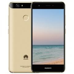 HUAWEI nova ( CAZ-AL10 ) 5.0 inch Android 6.0 4G Smartphone Snapdragon 625 Octa Core Black & Gold