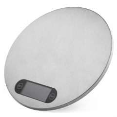 Household  Stainless Steel Touch Key-press Digital Food Scale with auto-off function Kitchen Tool