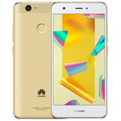 HUAWEI nova ( CAZ-AL10 ) 5.0 inch Android 6.0 4G Smartphone FHD In-Cell Screen white