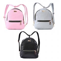 Guapabien PU Leather Zipper Closure Small Backpack Shoulder Bag black one size