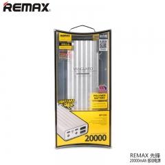 REMAX 20000MAH Pioneer Mobile Power Metal Housing COMFORT GRIP SUPER CAPACITY silver 20000mah