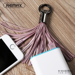 REMAX RC-053i apple pendant tassels portable data cable 3.0A fast charging high-end fashion White