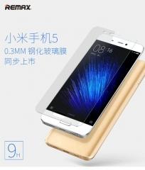 REMAX 5 millet phone 0.3mm thickness glass film hardness 9H 2.5D curvature of the fingerprint transparent 5 millet