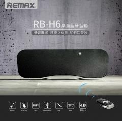 REMAX RB-H6 desktop Bluetooth speakers bass stunning surround sound 3D theater sound Black